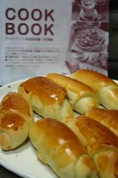 初めてのパン作り2