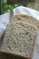 トラ豆煮パン2